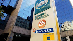 ΕΚΤΑΚΤΟ: Ξεκίνησε το κούρεμα στις τράπεζες!!!! (ΦΩΤΟ)