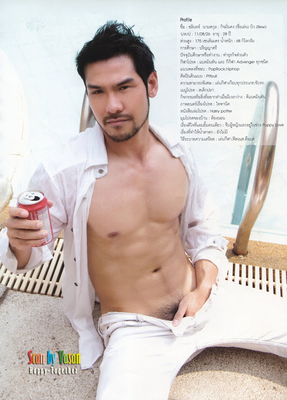 16080397e105386a7ccd7ea955204f09baf409d2 Stage 64   Hot Thai Magazine