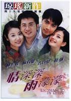 Phim Tân Dòng Sông Ly Biệt (Lồng Tiếng) [48 / 48]