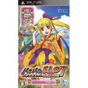 [PSP] PachiPara Slot: Pachi-Slot Super Umi Monogatari [パチパラSLOT パチスロスーパー海物語 IN 沖縄] (JPN) ISO Download