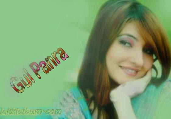 Gul Pashto CD's Drama Cute Actress Latest Photos ~ Pashto Film