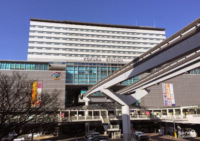 Gare de Kokura, Kita-Kyûshû, Fukuoka