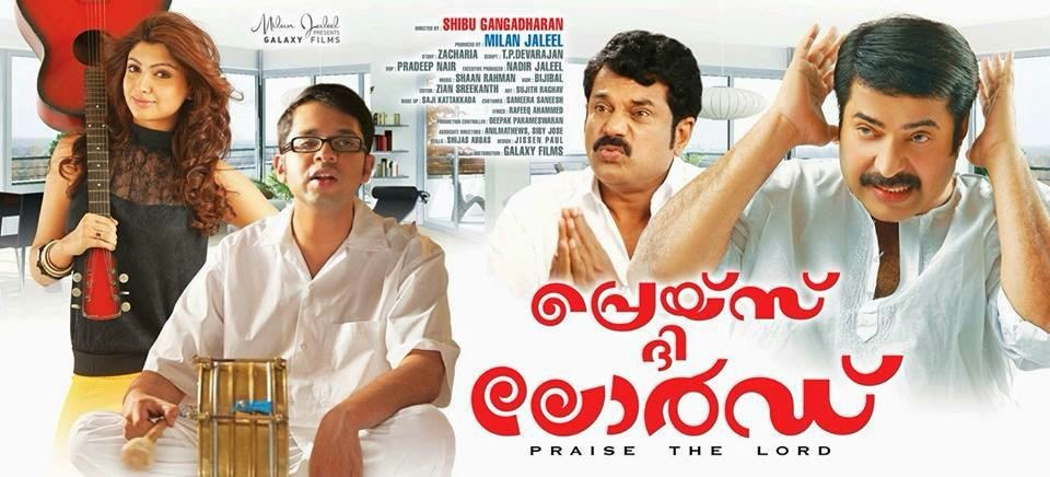 'Praise The Lord' Malayalam movie review