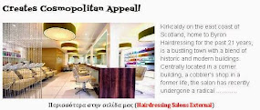 Creates Cosmopolitan Appeal!