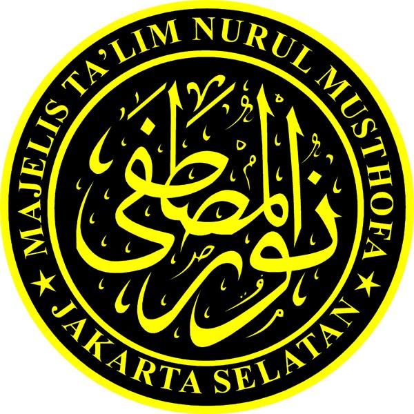 Dowloat Mp3 Meraih Bintang Versi Arab: Kumpulan Lyric Shalawat Dan Jadwal Nurul Musthofa: 2011