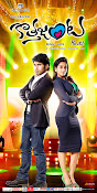 Kotha Janta Movie Wallpapers and posters-thumbnail-14