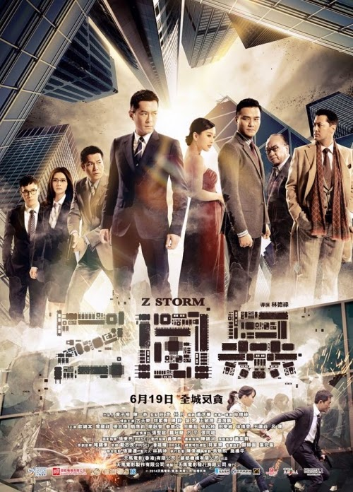 Z Storm - Phản Tham Phong Bạo (2014)