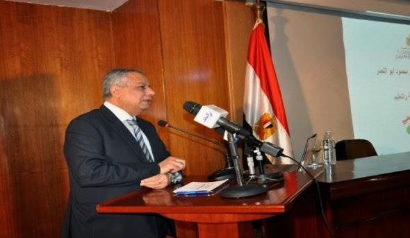Minister of Education, Prof. Dr. Mahmoud Abo El-Nasr, دكتور محمود ابو النصر, وزير التربية والتعليم