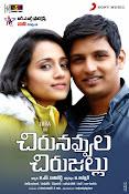 Telugu film Chirunavvula Chirujallu Wallpapers n Posters-thumbnail-10