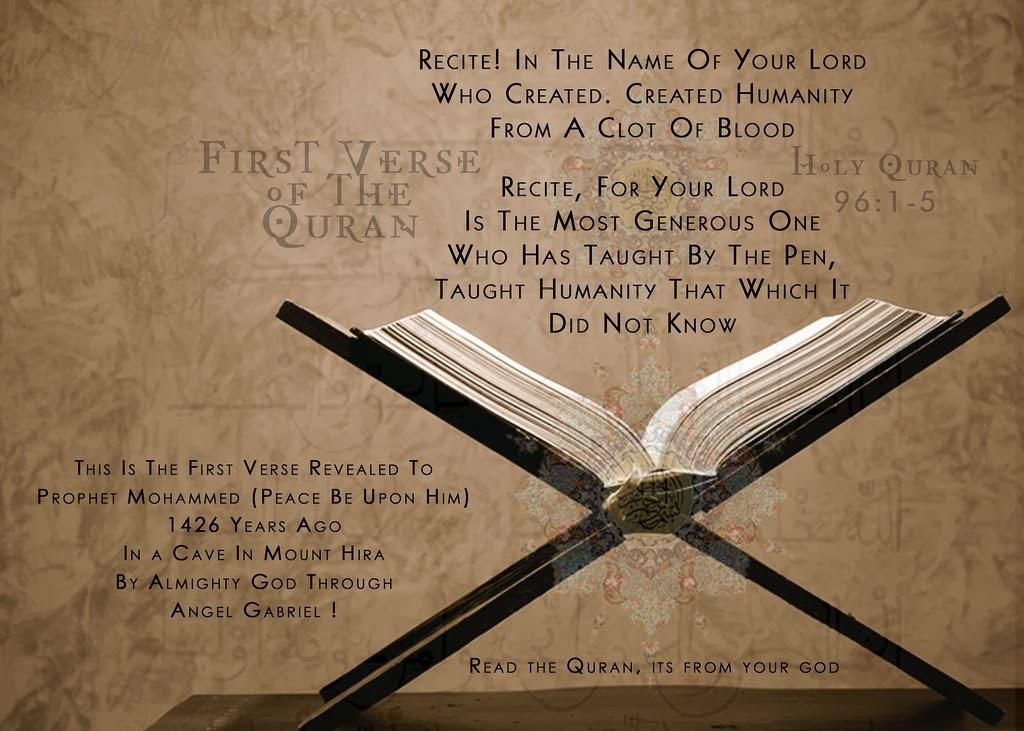 mukjizat al quran