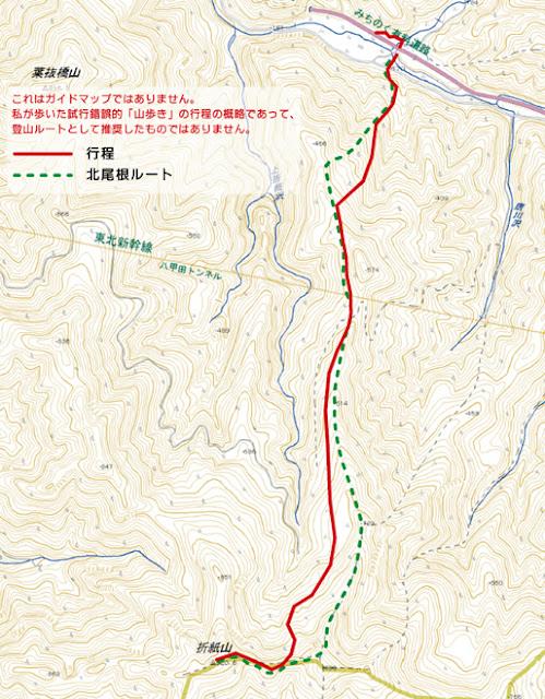 折紙山地形図