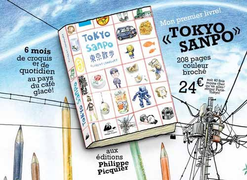 Tokyo Sanpo, par Florent Chavouet