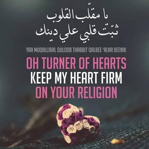 keep my heart firm
