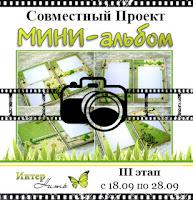 http://internitka.blogspot.ru/2015/09/3.html