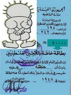 رسالة من لاجئ الى حاكم عربي