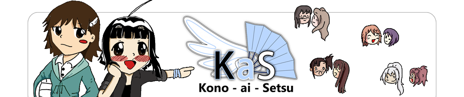 | Kono - Ai - Setsu |