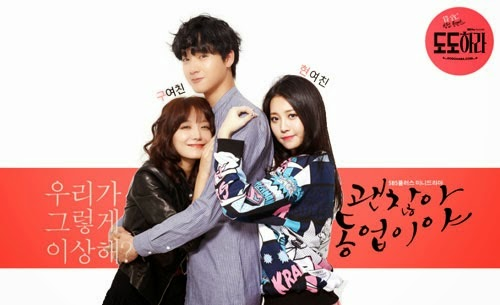 Korean Drama Be Arrogant Subtitle Indonesia