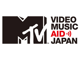 Tokio Hotel en los Premios MTV VMA Japón - 25.06.11 - Página 3 2011-vmaj