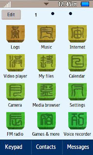 Samsung GT-C6712 Cool Chinese Letter Theme Free Download Menu