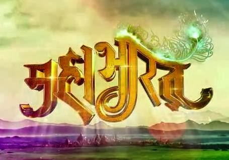 Cast and Crew of Star Plus Mahabharat (2013) TV Serial wiki, story, Star Plus New show Mahabharat Star, Mahabharat on Star Saurabh Raj Jain as Krishna Shaheer, Sheikh as Arjuna Pooja Sharma as Draupadi, Aham Sharma as Karna