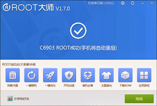 Tools guide full Root Sony Xperia Z1