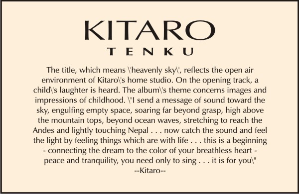 kitaro-tenku_back_vector