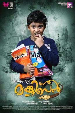 Watch Philips and the Monkey Pen (2013) Malayalam CamRip Full Movie Watch Online For Free Download