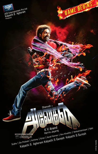 Anegan Dhanush First Look Poster