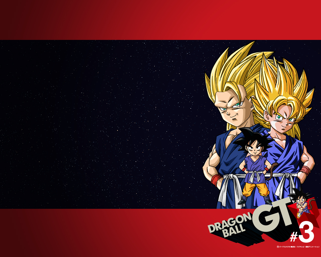http://3.bp.blogspot.com/-94wyxvncUTA/Tsxt_QuNwpI/AAAAAAAAAn4/W9aYn1wcgHE/s1600/dragn-ball-gt-goku-chibi-wallpaper-anime-manga-o-f-ibackgroundz.com.jpg