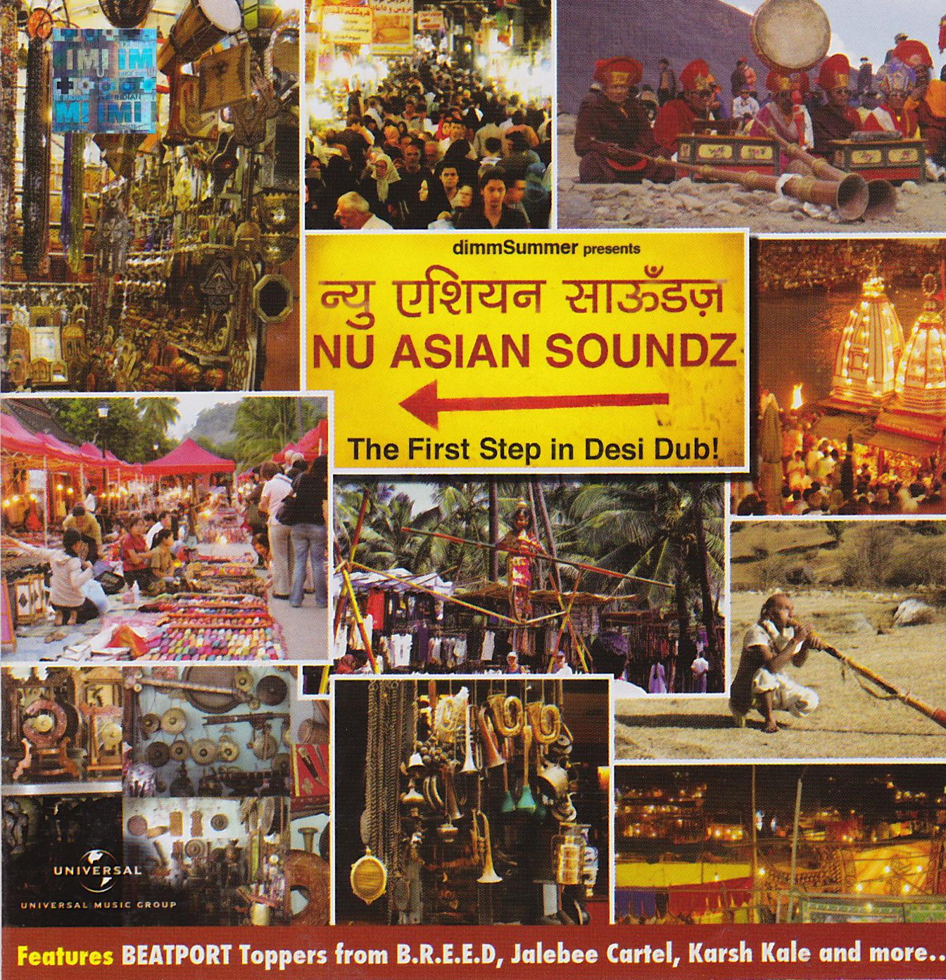 Various - NU Soundz Of Everything Vol. 1