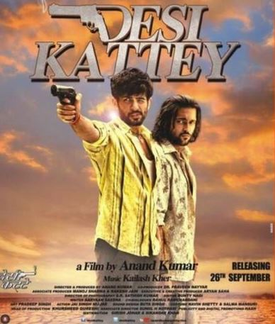 Poster Of Desi Kattey 2014 Hindi 400MB HDRip 480p Free Download Watch Online