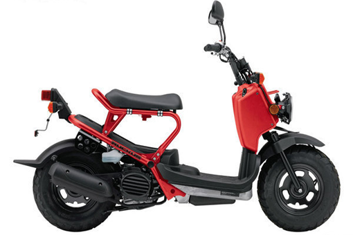 All New Honda Ruckus 2013 Specifications The New Autocar
