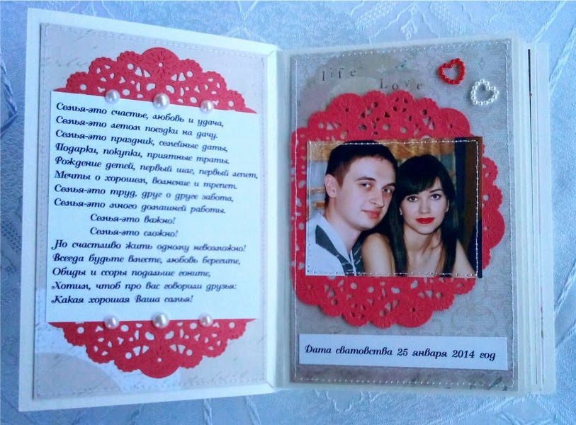 Подарки на свадьбу стихи к подарку 384