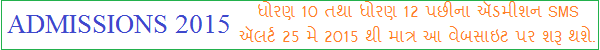 http://www.mehulrathava.org/2014/04/gujarat-admissions-2014.html