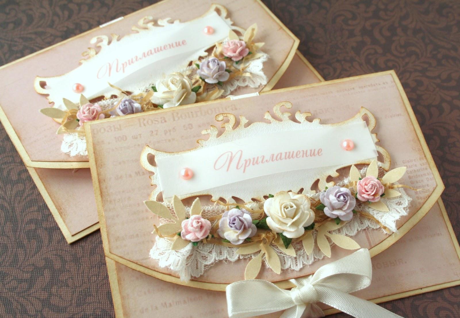 Пригласительные на свадьбу своими руками винтажные