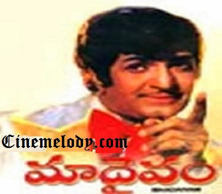 Maa Daivam Telugu Mp3 Songs Free  Download 1979