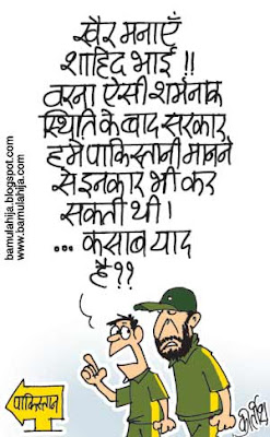 india pakistan semifinal cartoon, icc world cup 2011, cwc11 cartoon, cricket world cup cartoon, cricket cartoon, shahid afridi cartoon, gilani
