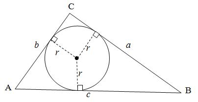 Menentukan Panjang Jari-jari Lingkaran Dalam Segitiga