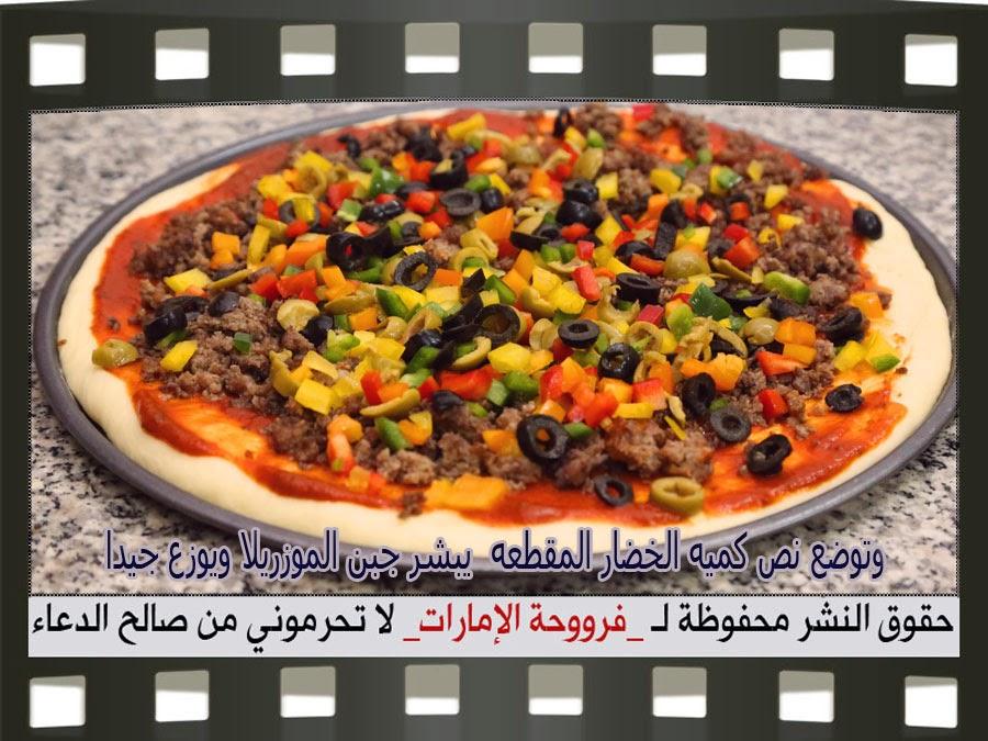 بيتزا مشكله سهلة بيتزا باللحم وبيتزا بالخضار وبيتزا بالجبن 23.jpg