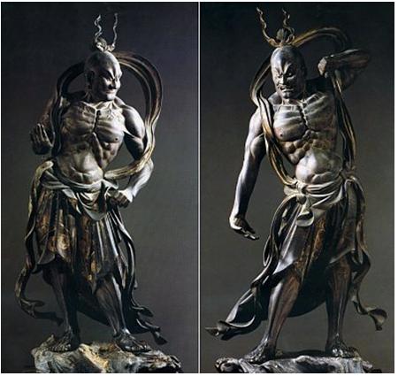 Ave Caesar: Os Guardiões de Buda