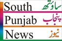 South Punjab News