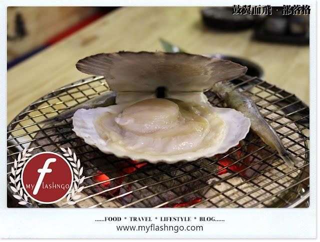 Penang Food Blog ► Iconcity Juru ► 一碳水产居酒屋