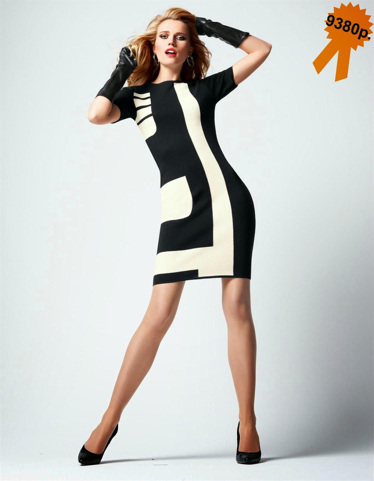 Трикотажное платье Madeleineгеометрический принт
