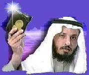 قناة الشيخ:عثمان الخميس