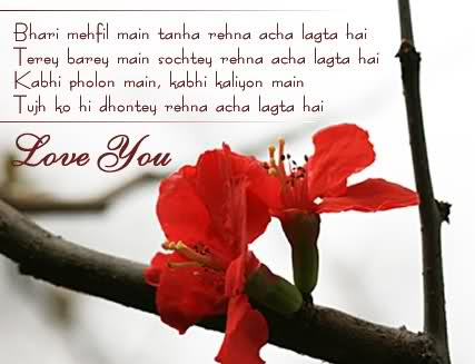 love sms, love quotes about love