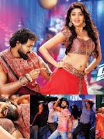 Telugu Movie Dynamite wallpapers-cover-photo