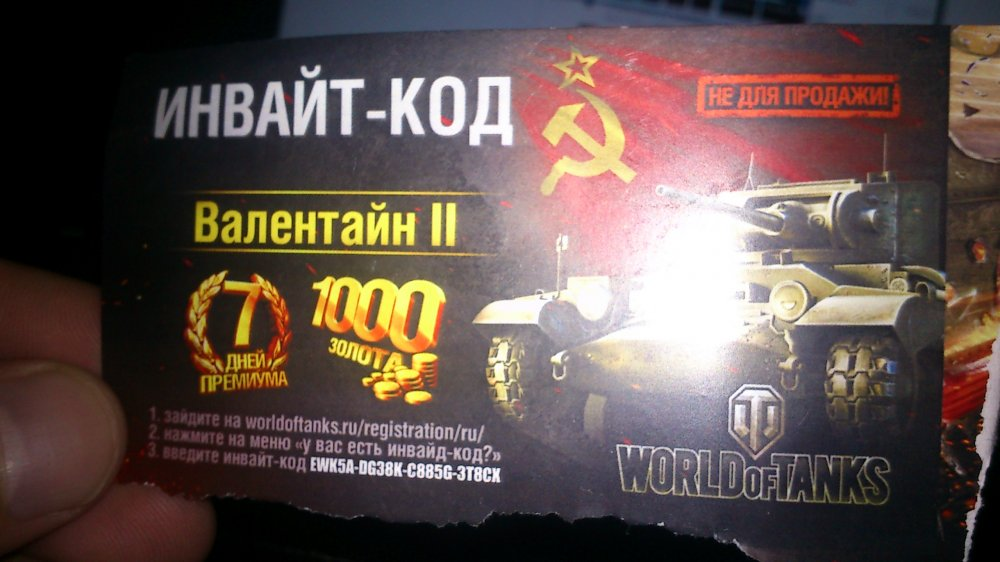 Танки из war thunder hacks download