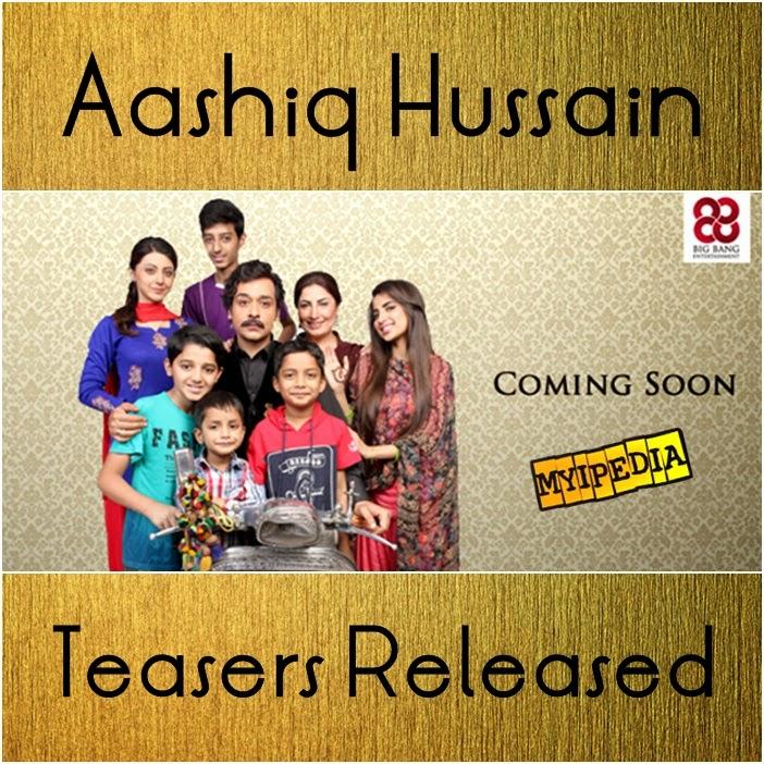 Aashiq Hussain on ARY Digital