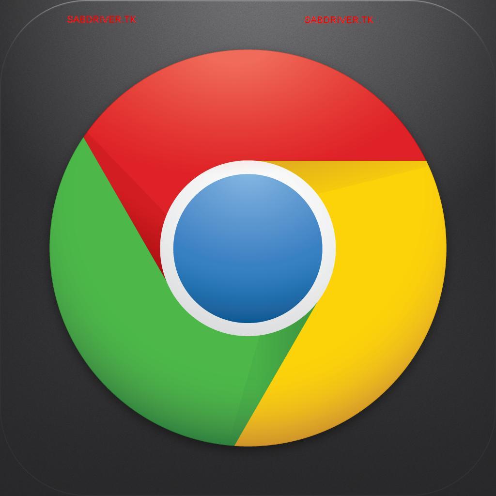dell webcam software for windows 7 64 bit free download