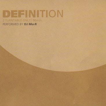 DJ Mu-R - Definition (2003)